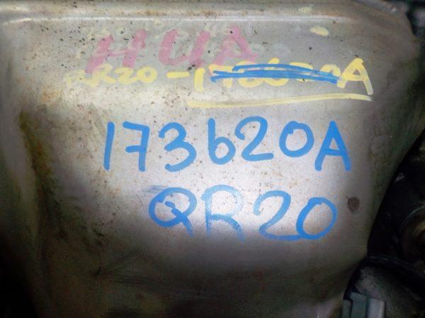 Двигатель Nissan QR20-DE - 173620A CVT FF TC24 брак корпуса генератора без КПП 3