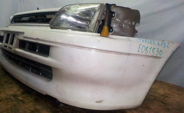 Ноускат Toyota Starlet 80 (E081830) 3