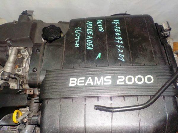 Двигатель Toyota 1G-FE - 6975201 AT 03-70LS A42DE-A05A FR GX110 BEAMS 160 000 km коса+комп 2