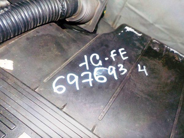 Двигатель Toyota 1G-FE - 6976934 AT 03-70LS 35000-2C400 FR BEAMS коса+комп 3