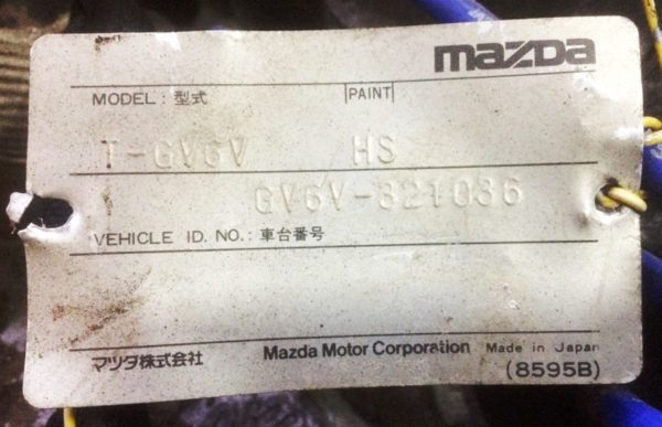 Двигатель Mazda B6 - 427806 MT FF GV6V 73 000 km 8