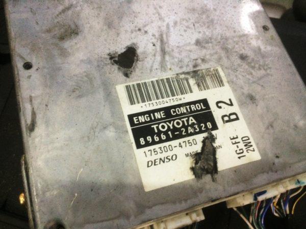 Двигатель Toyota 1G-FE - 6940453 AT 03-70LS 35000-2C400 FR BEAMS коса+комп 3