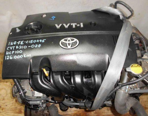 Двигатель Toyota 1NZ-FE - C150495 CVT K210-02A FF NCP100 126 000 km коса+комп 2