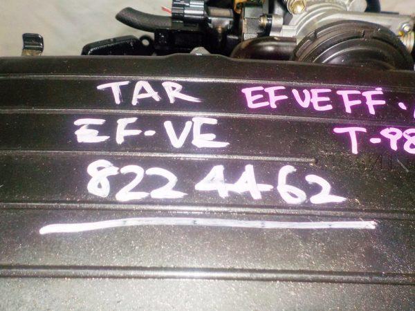 Двигатель Daihatsu EF-VE - 8224462 AT FF 3