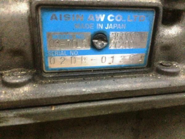 Двигатель Toyota 1G-FE - 6940453 AT 03-70LS 35000-2C400 FR BEAMS коса+комп 6