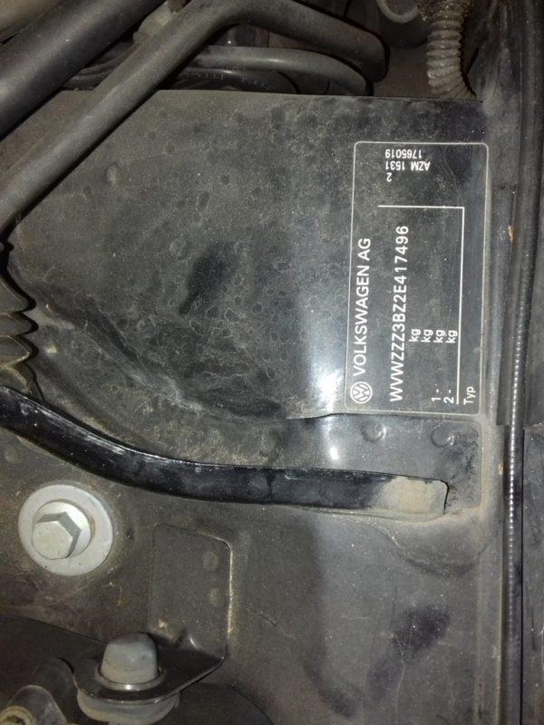 КПП Volkswagen AZM AT FF Passat 2